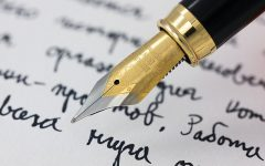 The Winning Submission in the 2019 Fall Writing Contest